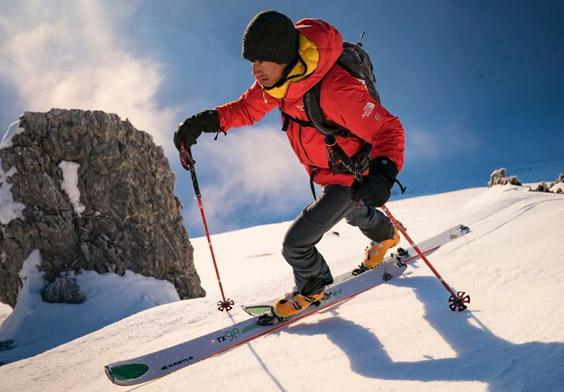 Skitouren & Freeski